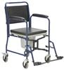 Кресло-коляска с санитарным оснащением для инвалидов Armed: H 009B