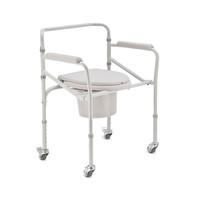 Кресло-коляска с санитарным оснащением для инвалидов Armed: H 005B
