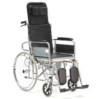 "Кресла-коляски для инвалидов ""Armed"" FS609GC"