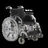 "Кресло-коляска для инвалидов ""Armed"": FS959LQ"